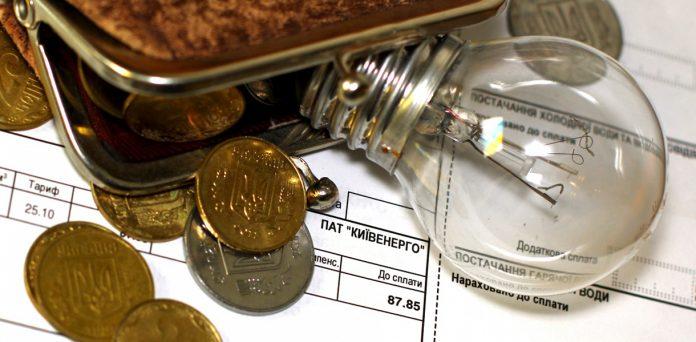 Либерализация цен на энергоресурсы