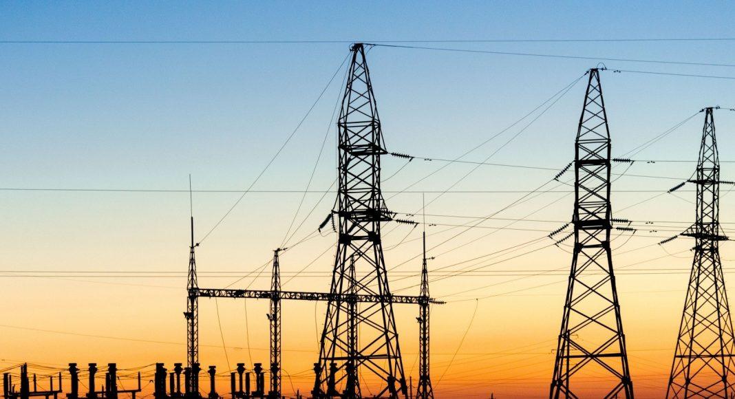 Министерстве энергетики Узбекистана