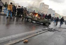 Протестующие против повышения цен на топливо в Тегеране. Фото: EPA / ТАСС