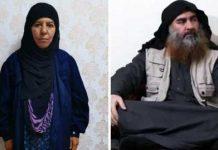 Расмия Авад и Абу Бак аль-Багдади Фото: Reuters