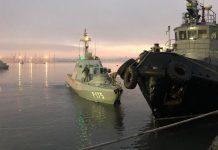 Россия возвращает Украине корабли