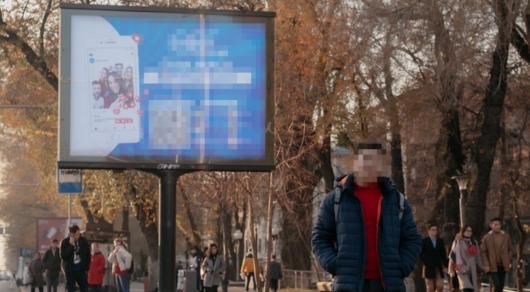 Скрытая реклама