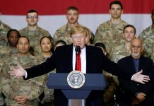 Трамп в Афганистане