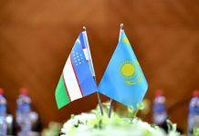 Узбекистан Казахстан