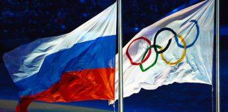 Комитет ВАДА рекомендовал отстранить Россию от Олимпиады