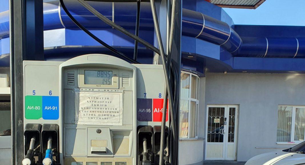 Бензин АИ-92 начали продавать на заправках Узбекнефтегаз (UzGasOil). Бензин с повышенным октановым числом импортируется в Узбекистан, и стоит на 400 сумов дороже АИ-91.