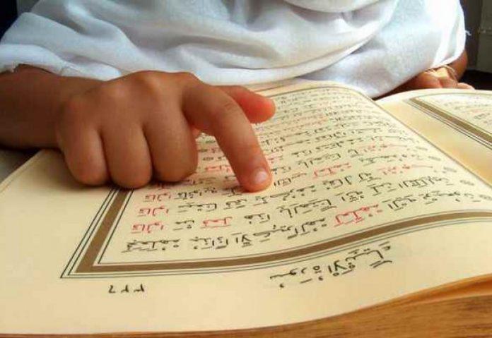 Незаконное религиозное обучение в Ташкенте
