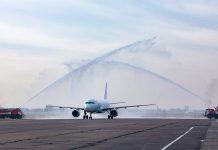 Первый рейс Тегеран-Ташкент авиакомпании Zargos Airlines встречают в Ташкенте