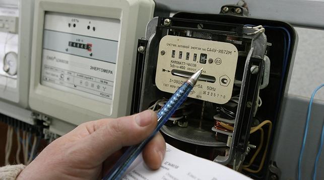 В Кашкадарье хокимият незаконно использовал электроэнергию