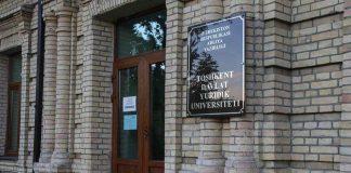 Юридический университет