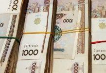 Коммунальшики выписали фальшивых счетов на 1,3 млрд сумов