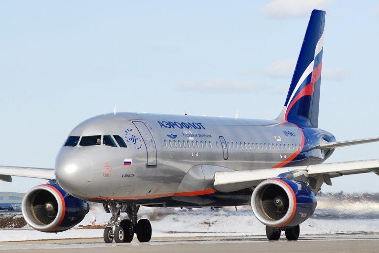 Ветераны из Узбекистана получат бесплатные билеты Аэрофлота