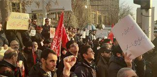 В Иране протестующие требовали отставки виновных в крушении украинского лайнера