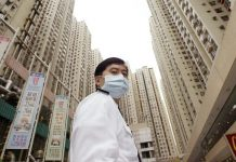 Власти Китая закрыли город Ухань