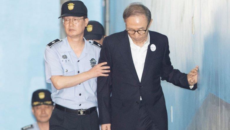 Экс президента Южной Кореи приговорили к 17 годам тюрьмы