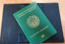 Паспорт РУз