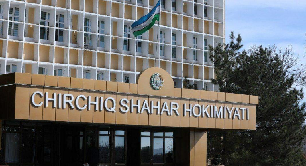 Фото: пресс-служба Ташкентского областного хокимията