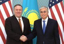 США_Казахстан
