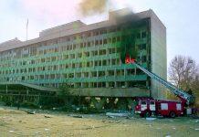 Теракт в Ташкенте 16 февраля 1999 года