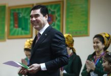 Туркмения меняет конституцию