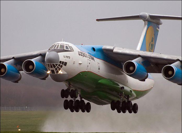 Uzbekistan Airways выставила на продажу четыре самолёта