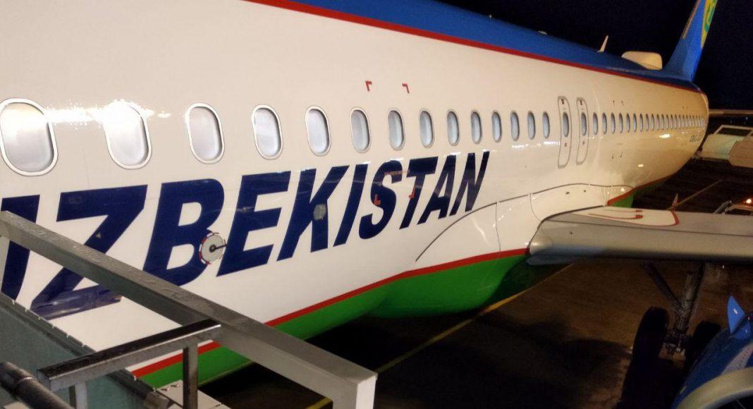 С 16 марта 2020 года все вылеты по международным направлениям и в страны СНГ отменяются. Приостановление международных рейсов планируется до 5 апреля 2020 года.