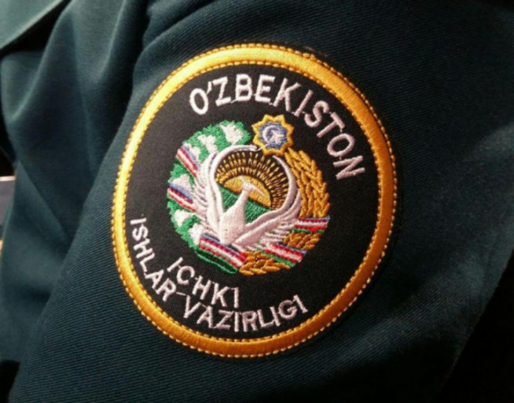 Министерство внутренних дел (МВД) Узбекистана