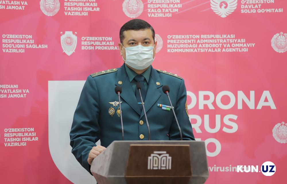 СМИ Шахрух Гиясов