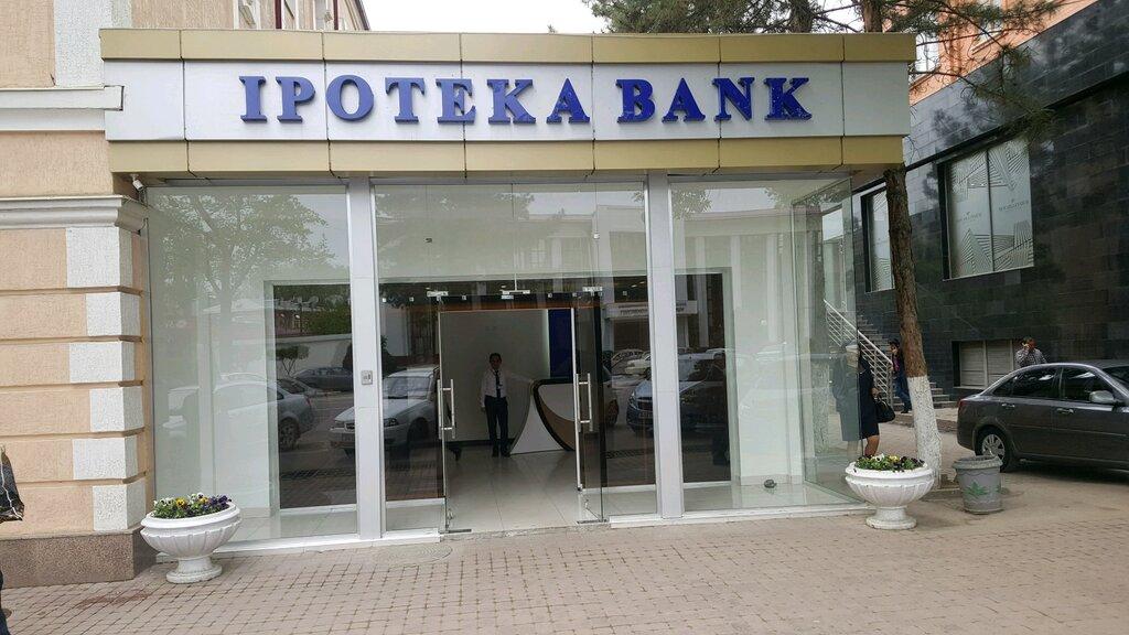 24 мая коронавирусная инфекция была диагностирована у сотрудника главного управления Ипотека-банка в Ташкенте.