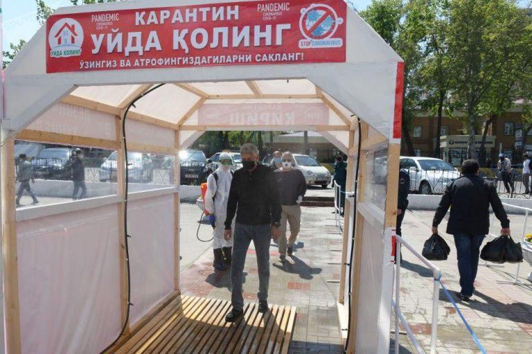 В Узбекистане снимают карантин